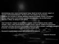 dimitrovgrad_text-03