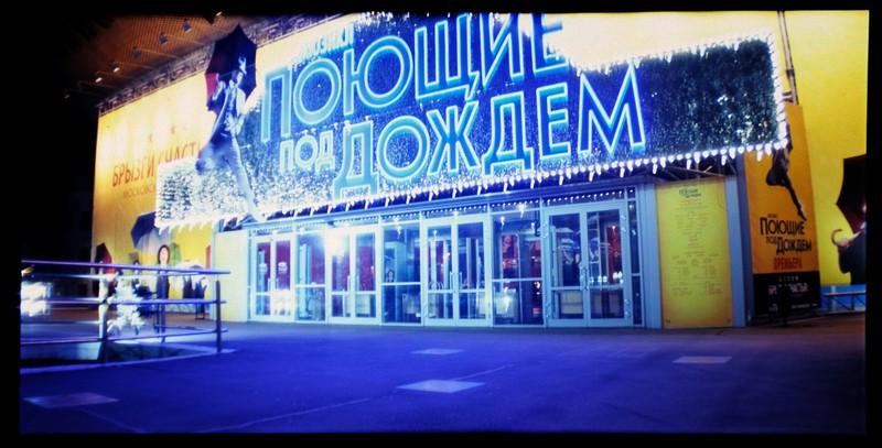 tverskaya_slaidi_80000005