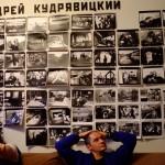 Geogriy Romanov photographer, Георгий Романов фотограф