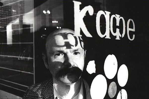 Александр Слюсарев, Москва 1988 г.