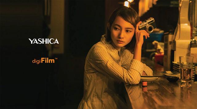 yashica_digifilm_4