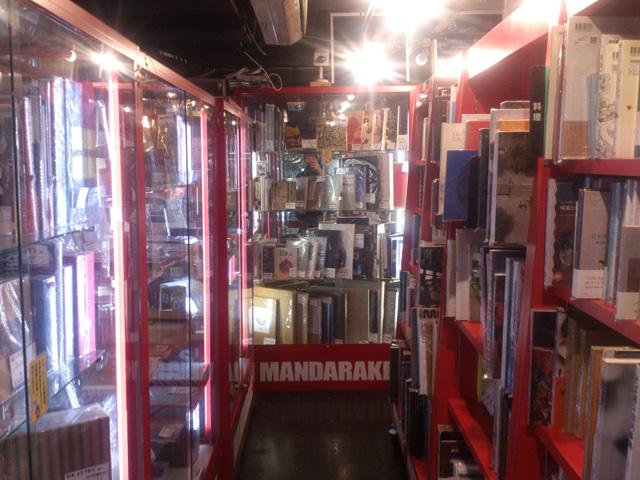 Полка книжного магазина Mandrake