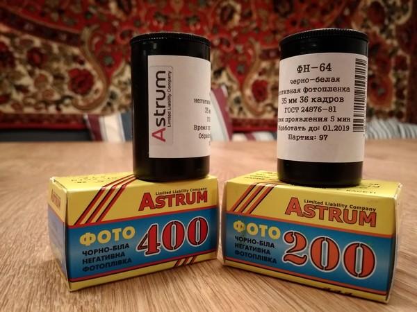 Аструм ФН-64, 100, 200 и 400