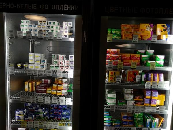 2 холодильника полных новеньких свеженьких пленочек