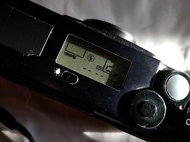 ЖК дисплей Fujifilm Klasse W