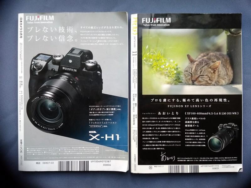 yaponski_fotojurnal_00002