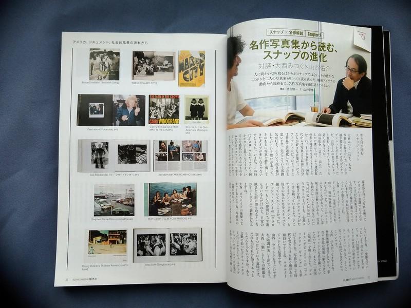 yaponski_fotojurnal_00006