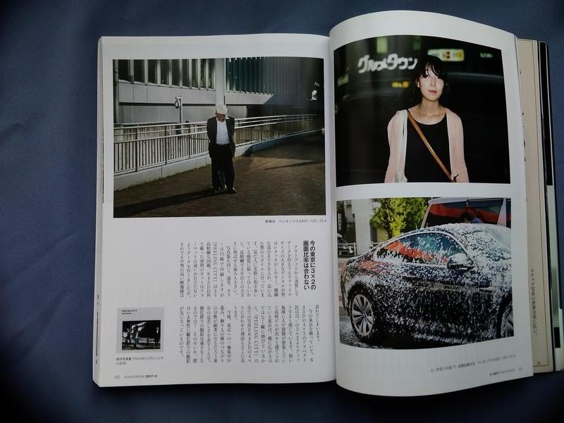 yaponski_fotojurnal_00008