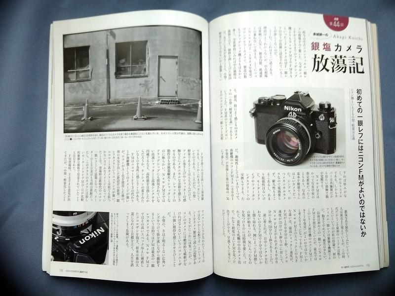 yaponski_fotojurnal_00011