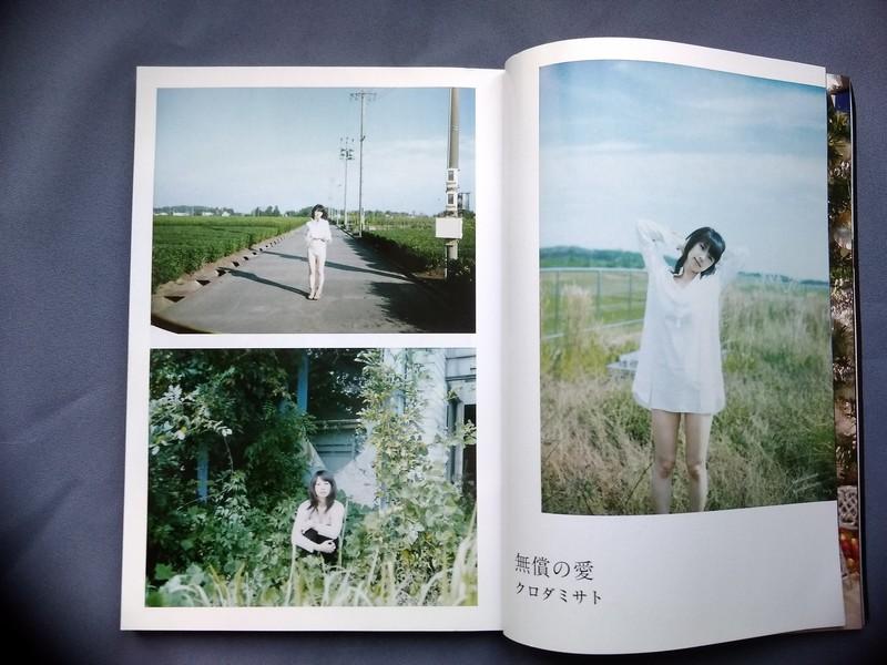 yaponski_fotojurnal_00016