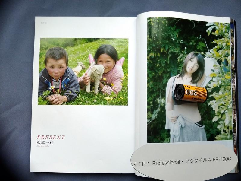 yaponski_fotojurnal_00017