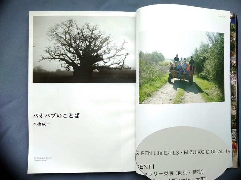 yaponski_fotojurnal_00019
