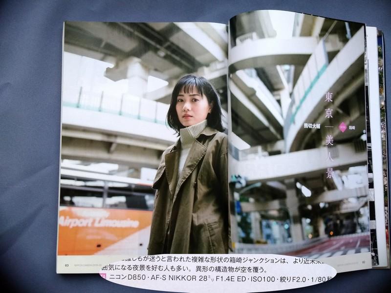 yaponski_fotojurnal_00024