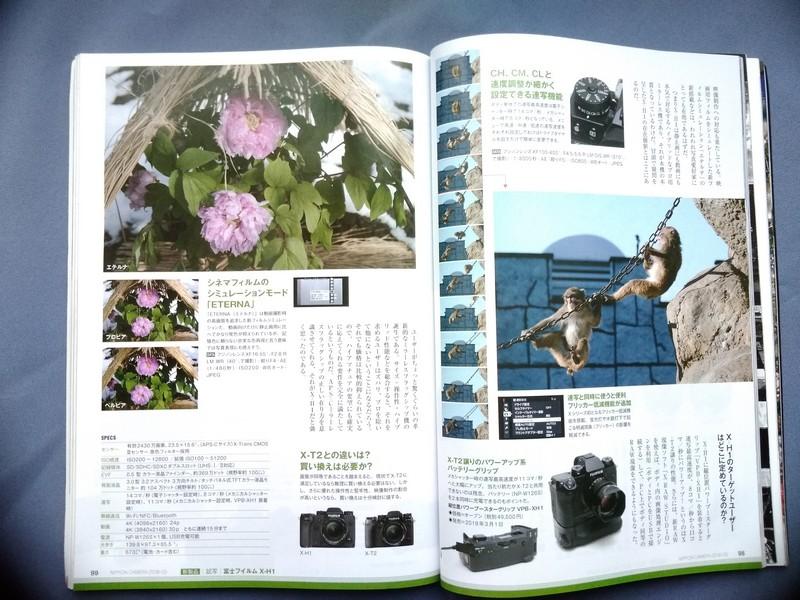 yaponski_fotojurnal_00028