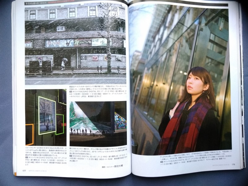 yaponski_fotojurnal_00037