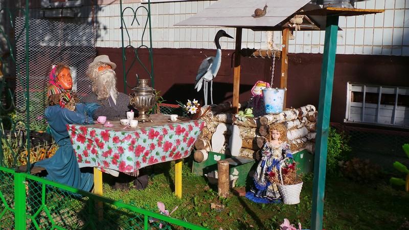 Русские фольклорные сюжеты в деревне Новая