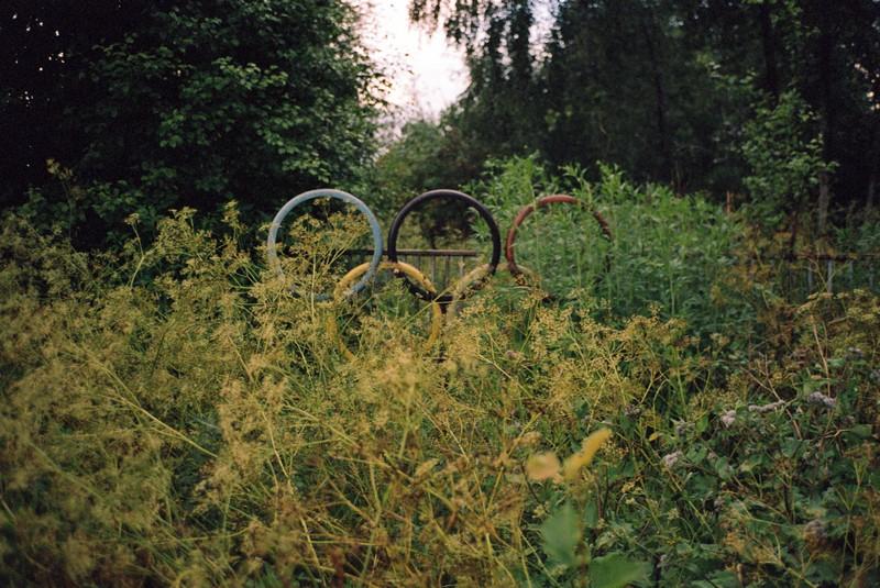 Олимпийские кольца на стадионе в Тимоново