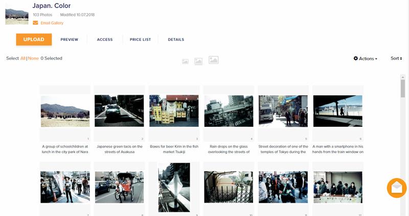 Фотоархив с Zenfolio.com