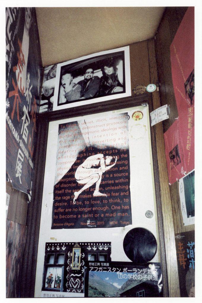 Входная дверь в фотографический бар Кодожди с портретом Дайдо Миорямы сверху (справа)