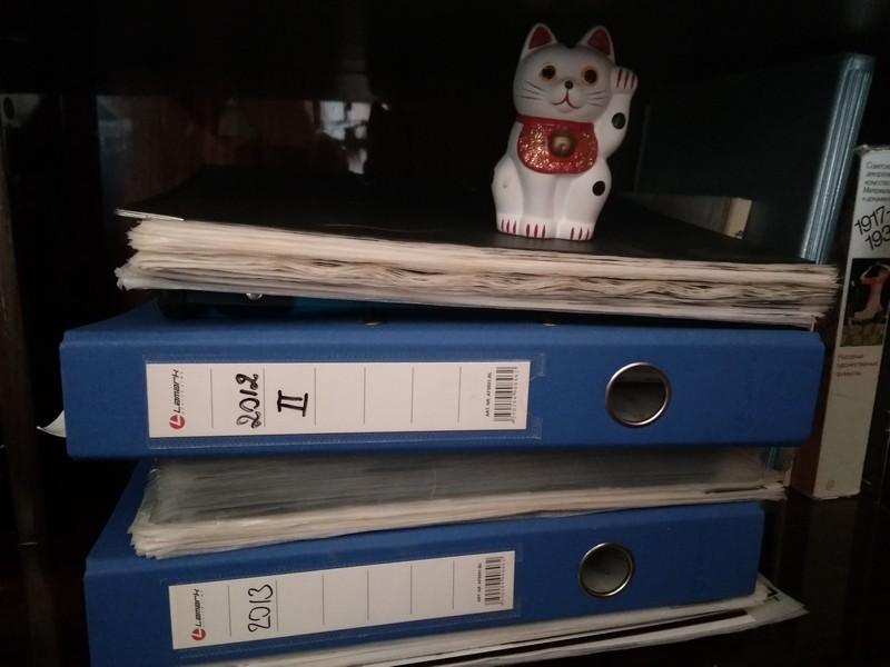 Часть архива с папками наполненных негативами