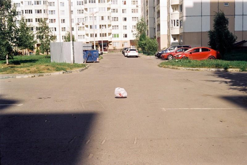 Перекати пакет на улице и в голове