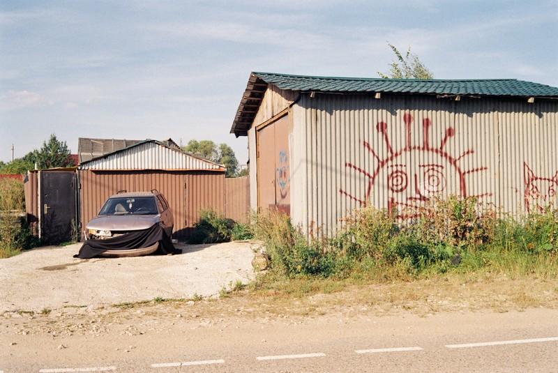 Гаражи деревни Хметьево