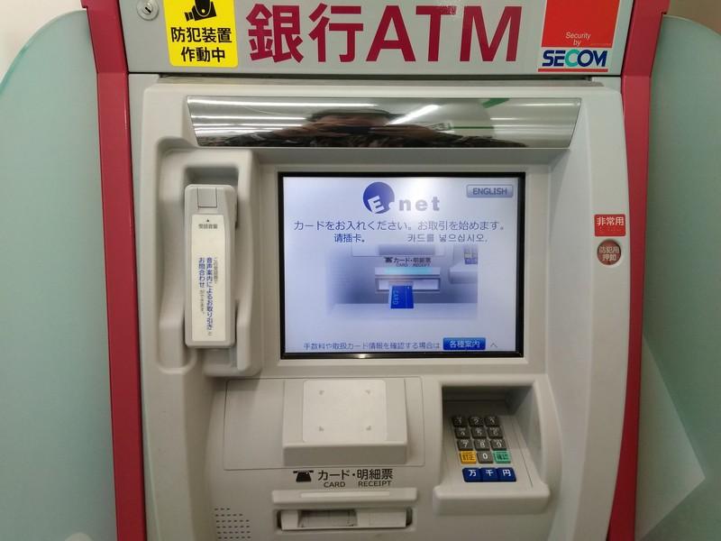 типовой банкомат в сети 7eleven