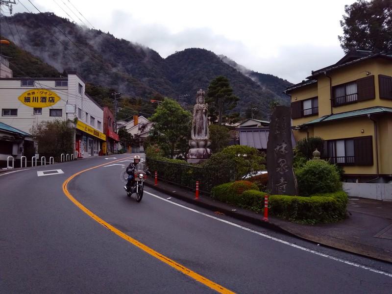 Маленький городок с горячими источниками по пути к горе Фудзи