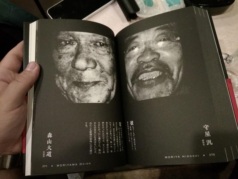 Портрет Мориямы Дайдо (слева) в книге Мичико Сасаки