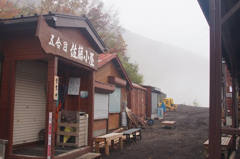 5 станция Субару тропы Есида на горе Фудзи, высота 2450 метров.