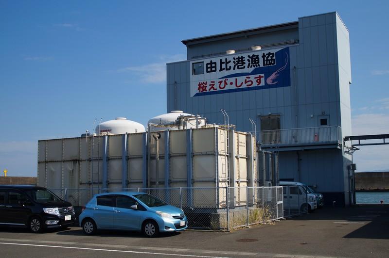 Завод по переработке креветок эби города Юи