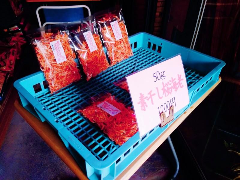 креветки эби в сушеном виде на полке местного магазина