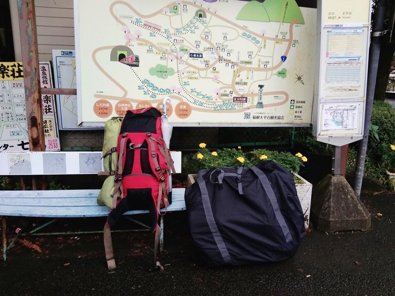 Велосипед в сумке для передвижения на общественном транспорте