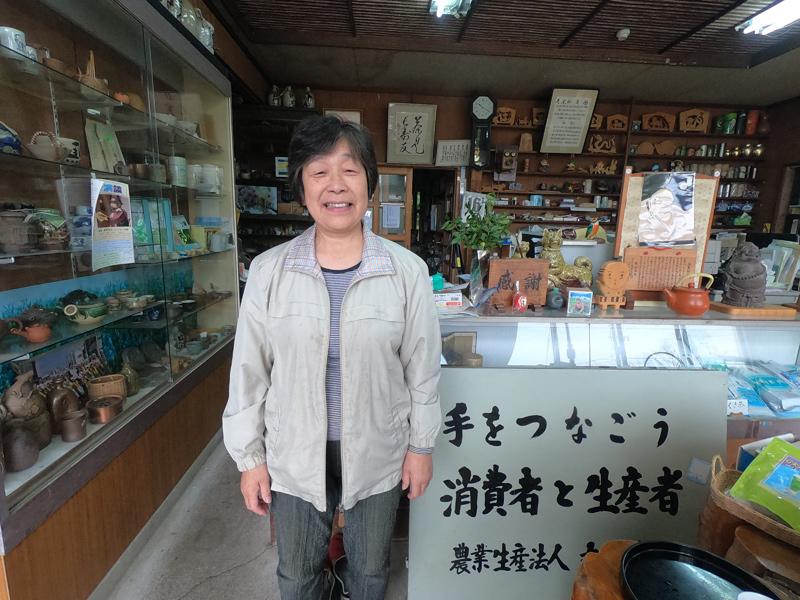 Портрет хозяйки чайного магазина Маруэй