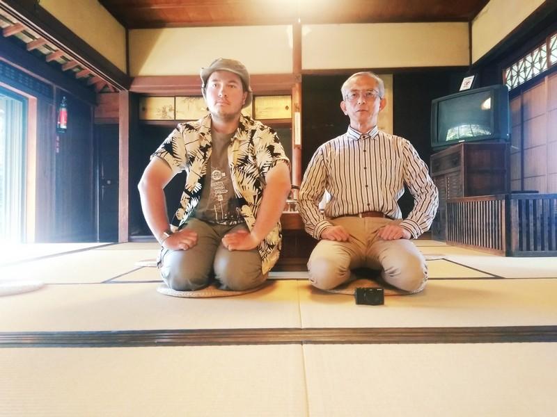дом ниндзя в городе кока япония