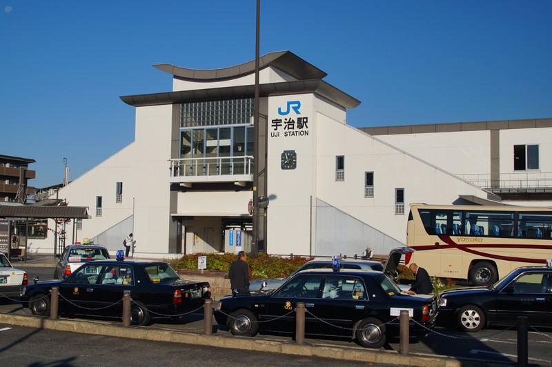 Центральная станция города Удзи