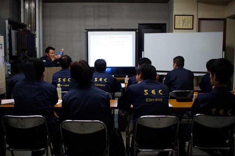 Японское ПТУ по подготовке кадров