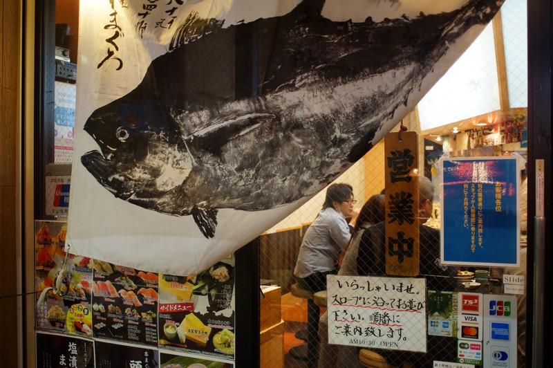 Один из ресторанов со свежей рыбой - классический пример оптового покупателя