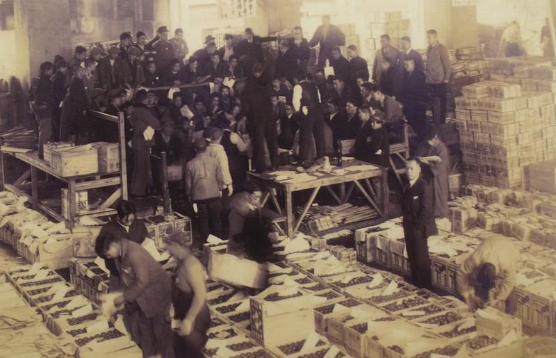 Начало торгов на рыбном рынке, 1935 год