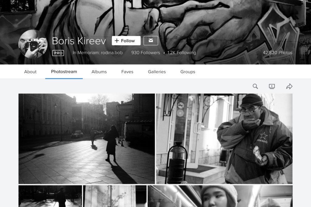 Заглавная страница flickr Бориса Киреева