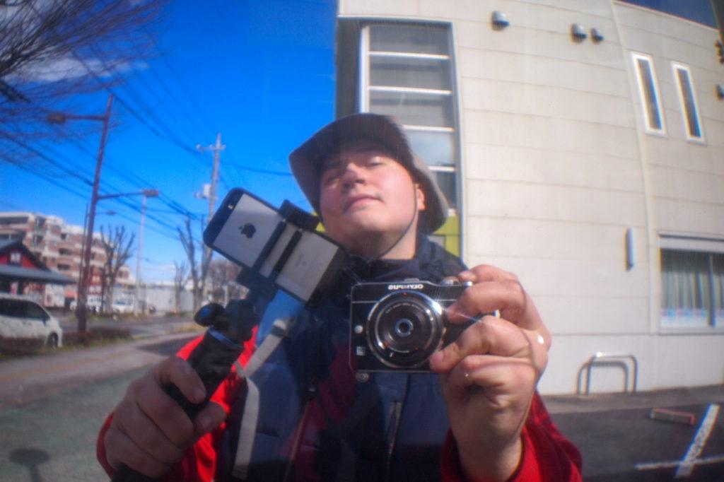 Автопортрет со смартфоном