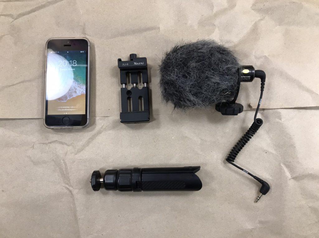 Минимальный комплект аксессуаров для смартфона